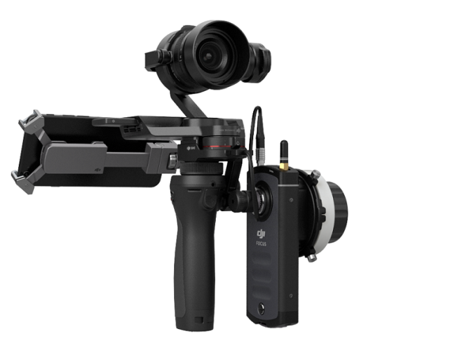 dji_gimbal_package